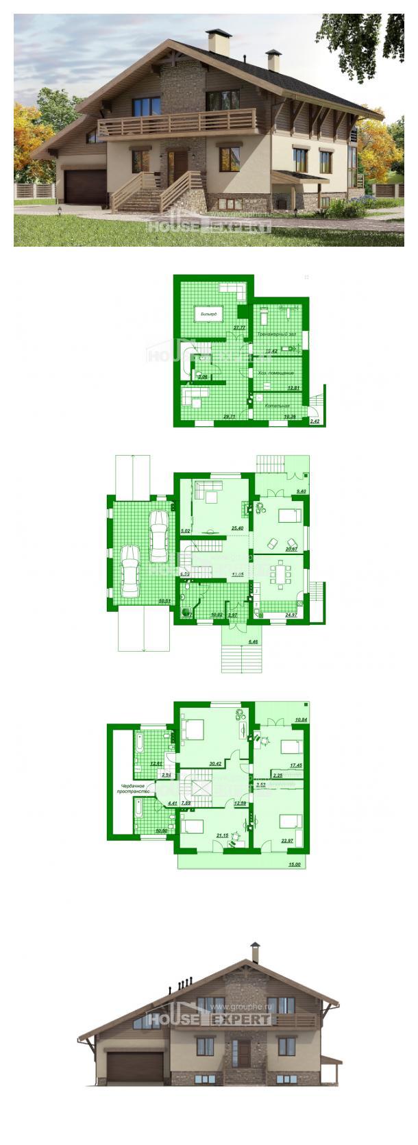 Проект на къща 420-001-L   House Expert