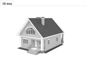 3D вид проекта дома