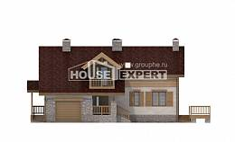 165-002-R Two Story House Plans with garage in front, the budget Drawing House