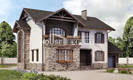 200-005-R Two Story House Plans with garage in front, cozy Architect Plans